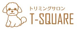 トリミングサロンT-SQUARE